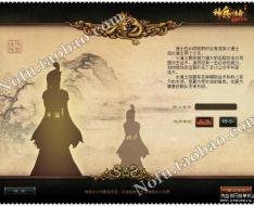 网游单机版【征服——神兵传奇】武侠游戏一键端