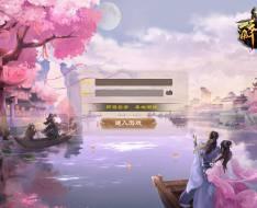 《天龍八部之醉江山》手工架設網游單機游戲