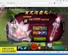 神女天下网页游戏单机版,神女天下一键端网游单机外网版下载