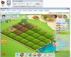 QQ農場網游單機版一鍵端,QQ農場服務端可外網聯機【天羽】