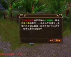 天龍八部2網游單機游戲,王權水月洞天的天龍八部2一鍵端局域網外網