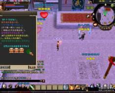 天龍八部3單機版大帝微變唯美版+帶游戲視頻安裝教程