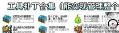 【誅仙3】網游單機 14職業 一鍵安裝
