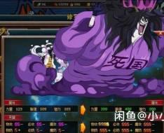 热血海贼王单机版新增DNF强力游戏角色