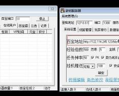 熱血江湖8.0商業一鍵端外網架設服務端,帶外網登錄器和GM工具