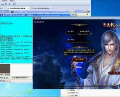 天龙八部单机版 新武神端 虚拟机一键端