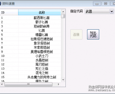 天堂1单机版 稀有端 一键安装 带傻瓜工具 功能NPC 支持GM命令