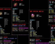 新传奇单机游戏凡人修仙传下载