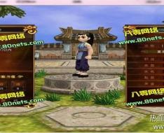 热血江湖7.0单机版 3D怀旧热血网游单机一键端谭花灵 GM无限元宝