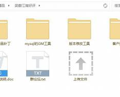 笑傲江湖 網游單機下載一鍵服務端添加GM工具+無限元寶