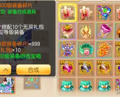 手游梦幻诛仙11职业丹青服务端+修真版补丁+13神兽补丁最高999999资质