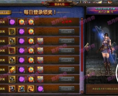 奇幻世界单机版 3D暗黑传奇龙之谷网页游戏一键端 GM元宝
