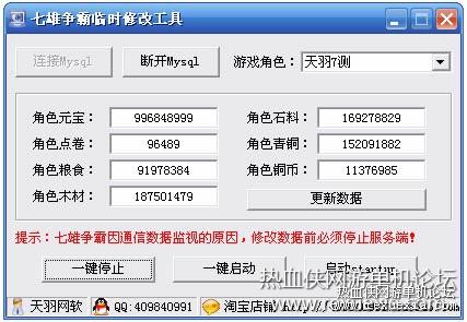 134136f8999ccsg5xkcshc.jpg