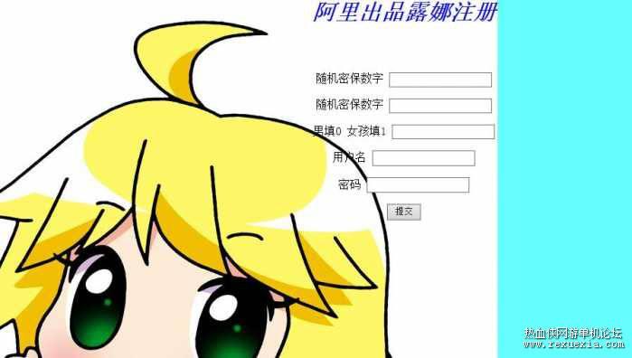 露娜2网游单机版游戏商业端可外网架设
